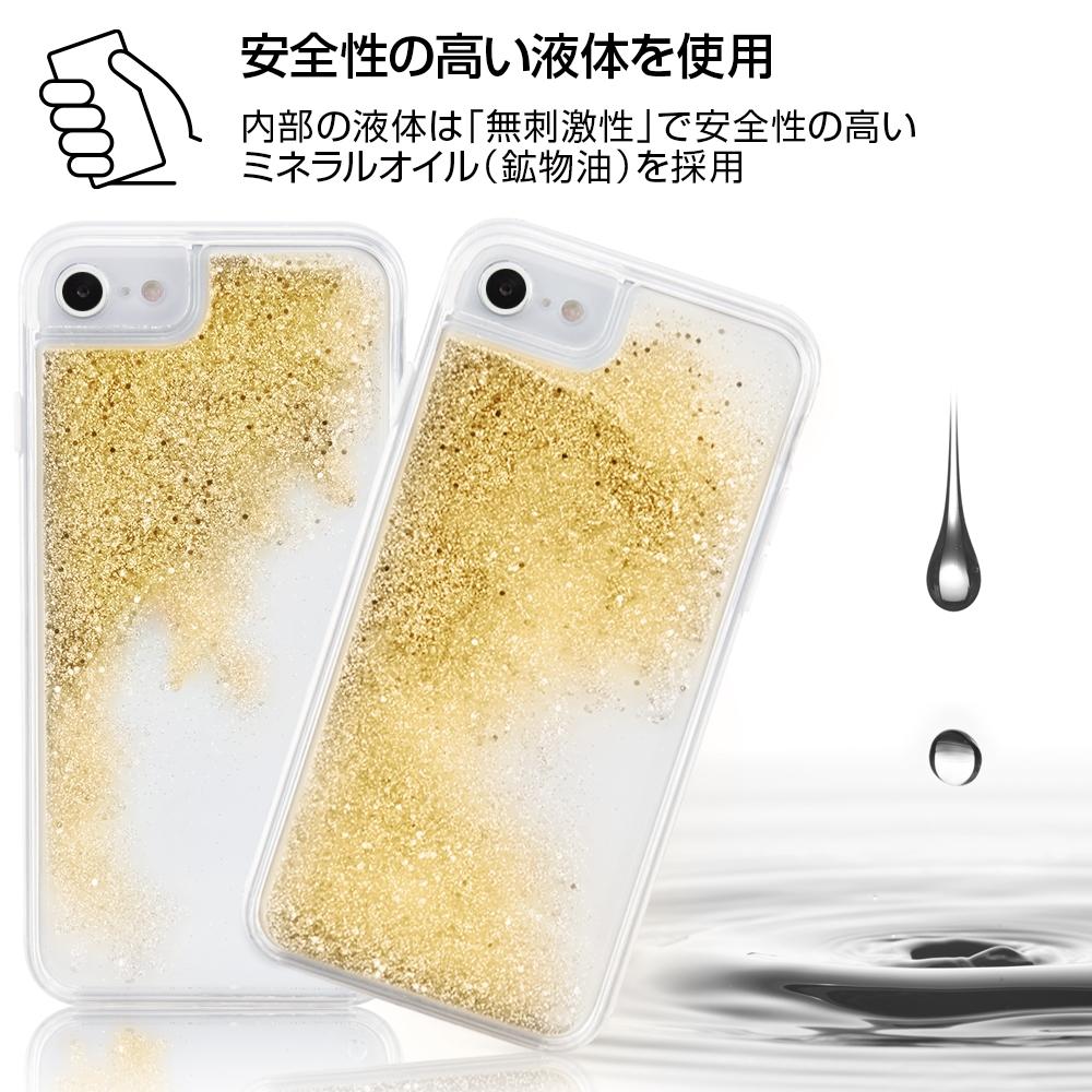iPhone SE(第2世代)/ 8/7 / 6s / 6 /『くまのプーさん』/ラメ グリッターケース/『くまのプーさん/HUNNY』_02【受注生産】