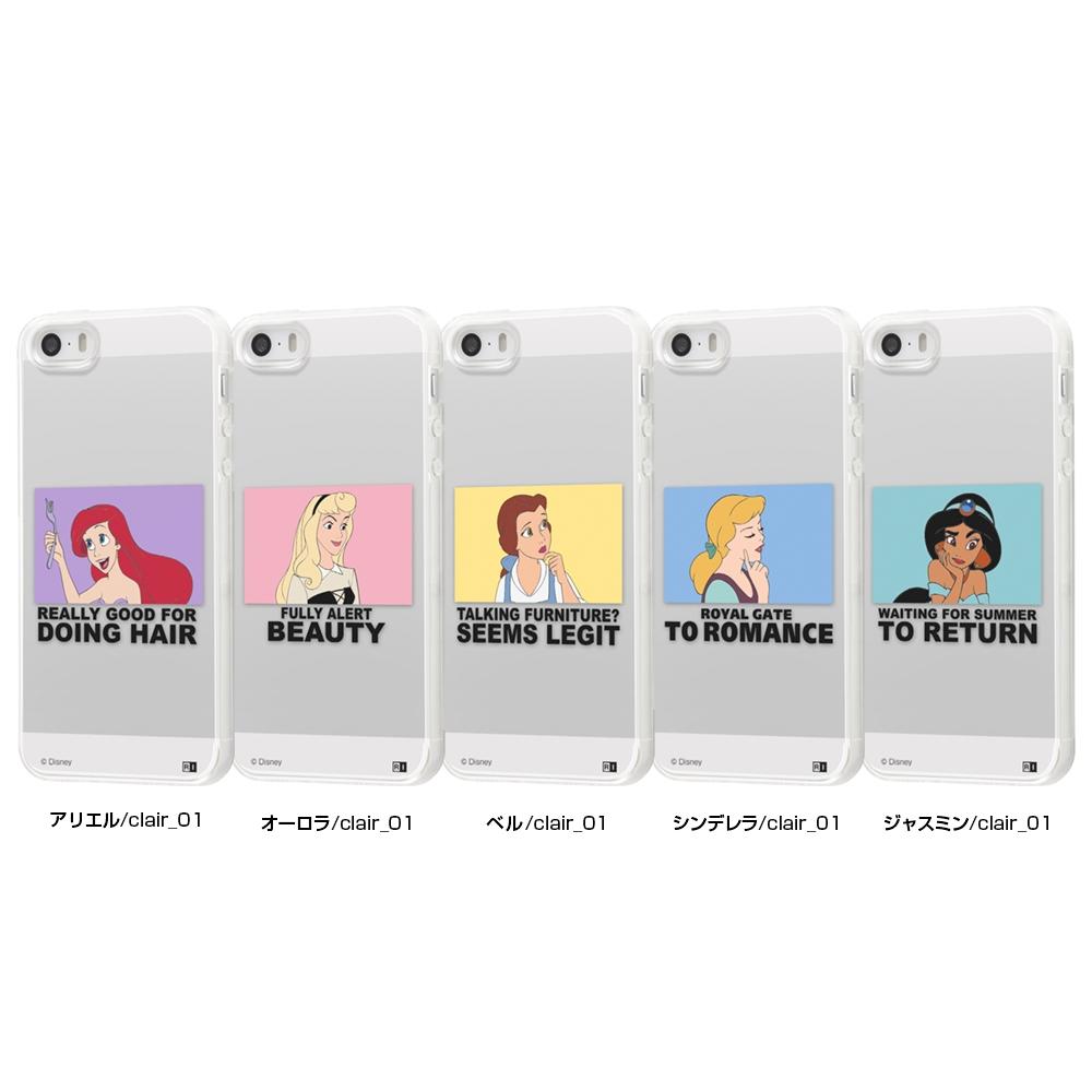 iPhone SE / 5s / 5 /『ディズニーキャラクター』/TPUケース+背面パネル/『ベル/clair』_01【受注生産】