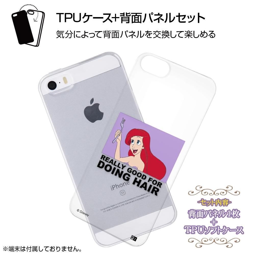 iPhone SE / 5s / 5 /『ディズニーキャラクター』/TPUケース+背面パネル/『シンデレラ/clair』_01【受注生産】