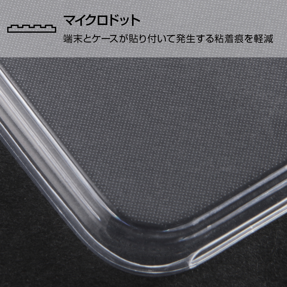 iPhone SE(第2世代)/8/7/『ディズニーキャラクター』/TPUケース+背面パネル/『アリエル/clair』_01【受注生産】