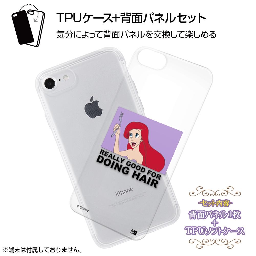 iPhone SE(第2世代)/8/7/『ディズニーキャラクター』/TPUケース+背面パネル/『ベル/clair』_01【受注生産】
