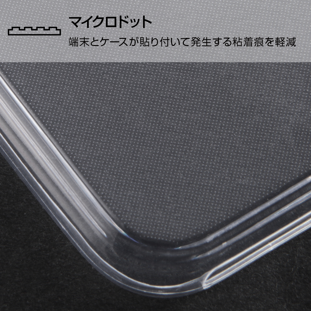 iPhone 8 Plus / 7 Plus /『ディズニーキャラクター』/TPUケース+背面パネル/『アリエル/clair』_01【受注生産】