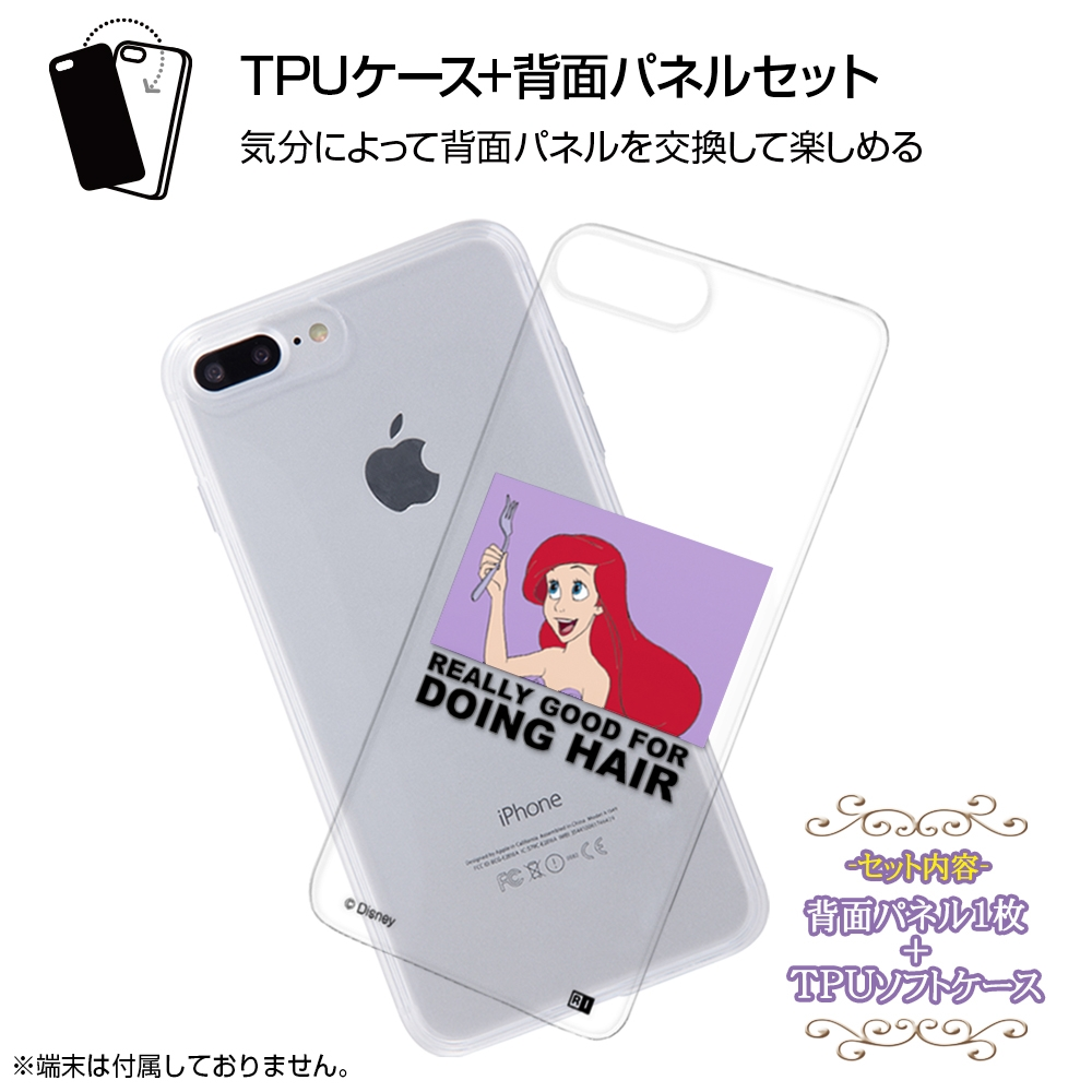 iPhone 8 Plus / 7 Plus /『ディズニーキャラクター』/TPUケース+背面パネル/『オーロラ/clair』_01【受注生産】