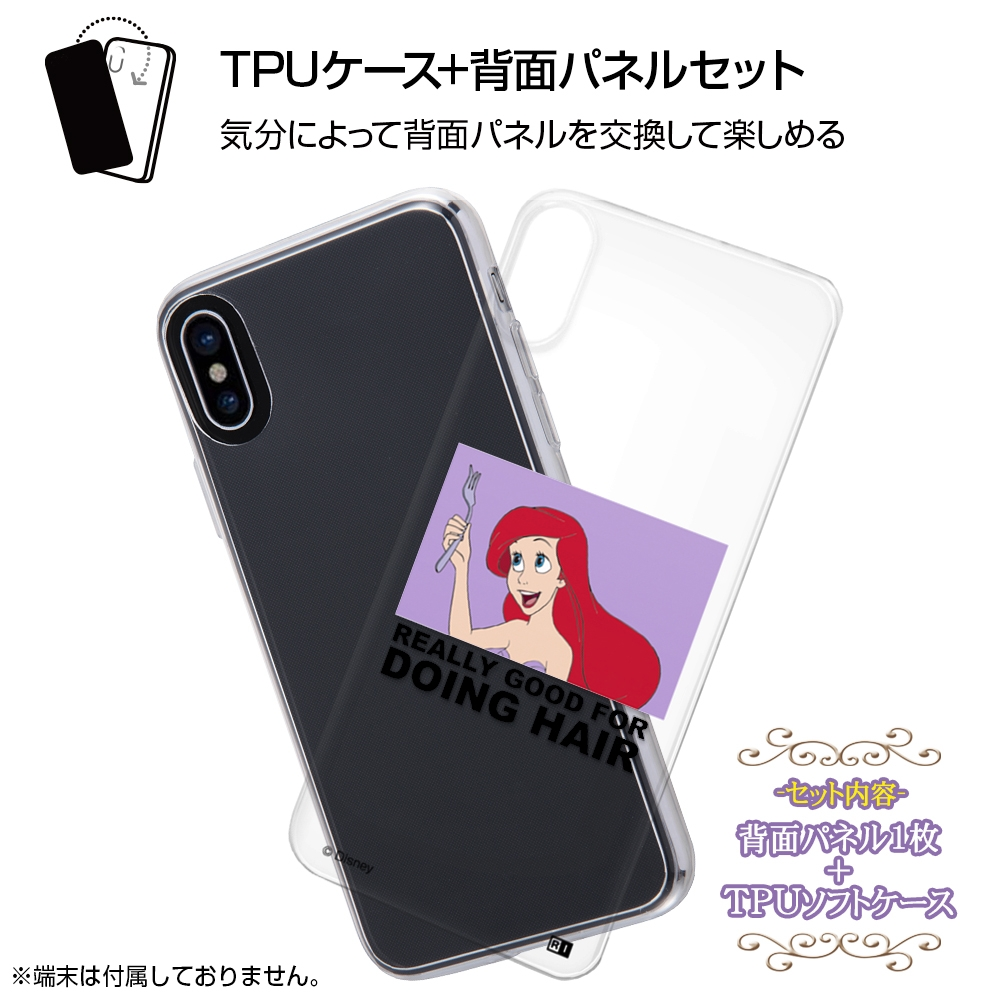 iPhone XS / X /『ディズニーキャラクター』/TPUケース+背面パネル/『ベル/clair』_01【受注生産】