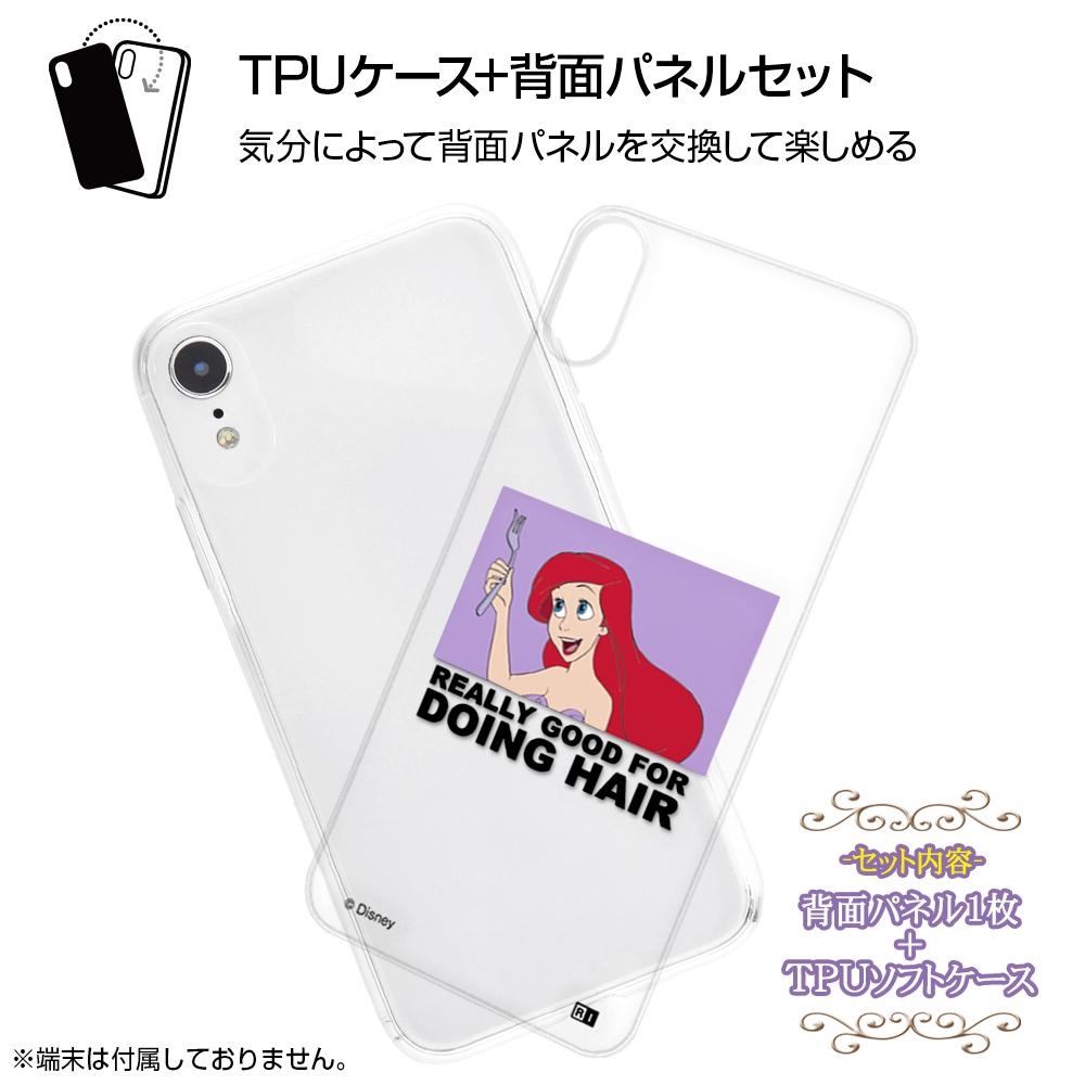 iPhone XR /『ディズニーキャラクター』/TPUケース+背面パネル/『アリエル/clair』_01【受注生産】