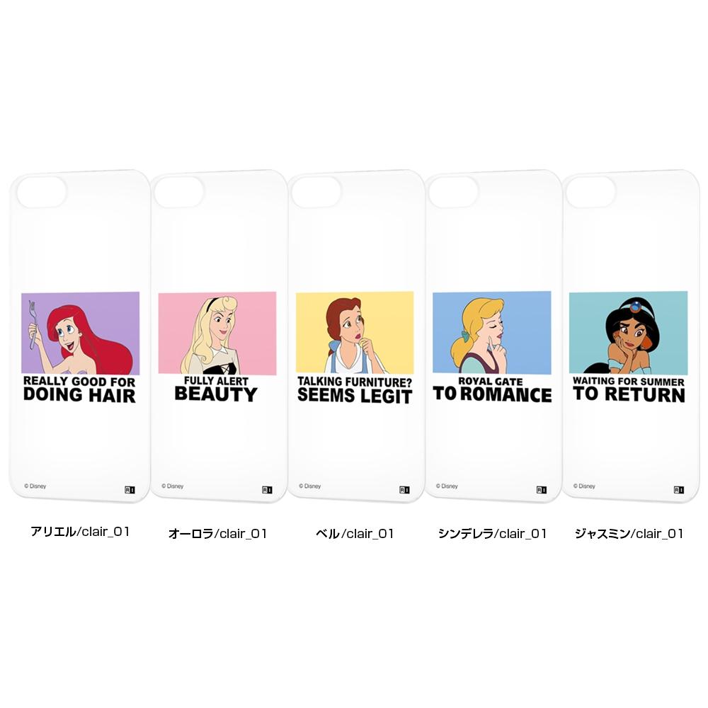 iPhone SE / 5s / 5 /『ディズニーキャラクター』/背面パネル/『オーロラ/clair』_01【受注生産】