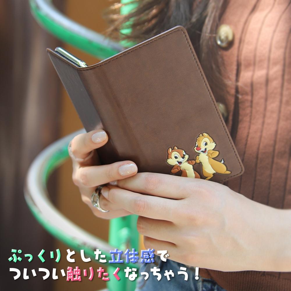 『ディズニーキャラクター』/汎用手帳型ケース FLEX Sサイズ ポップアップ/『ミニーマウス』