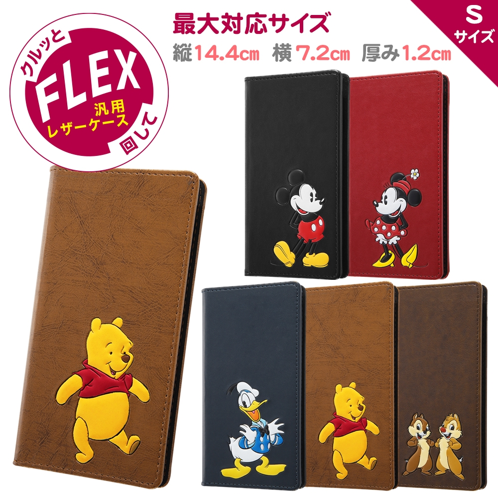 『ディズニーキャラクター』/汎用手帳型ケース FLEX Sサイズ ポップアップ/『プー』