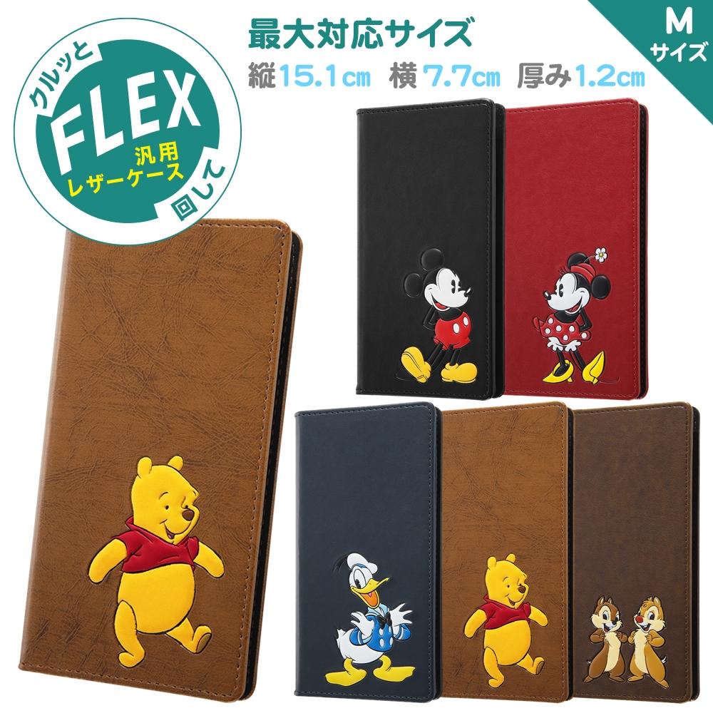 『ディズニーキャラクター』/汎用手帳型ケース FLEX Mサイズ ポップアップ/『プー』