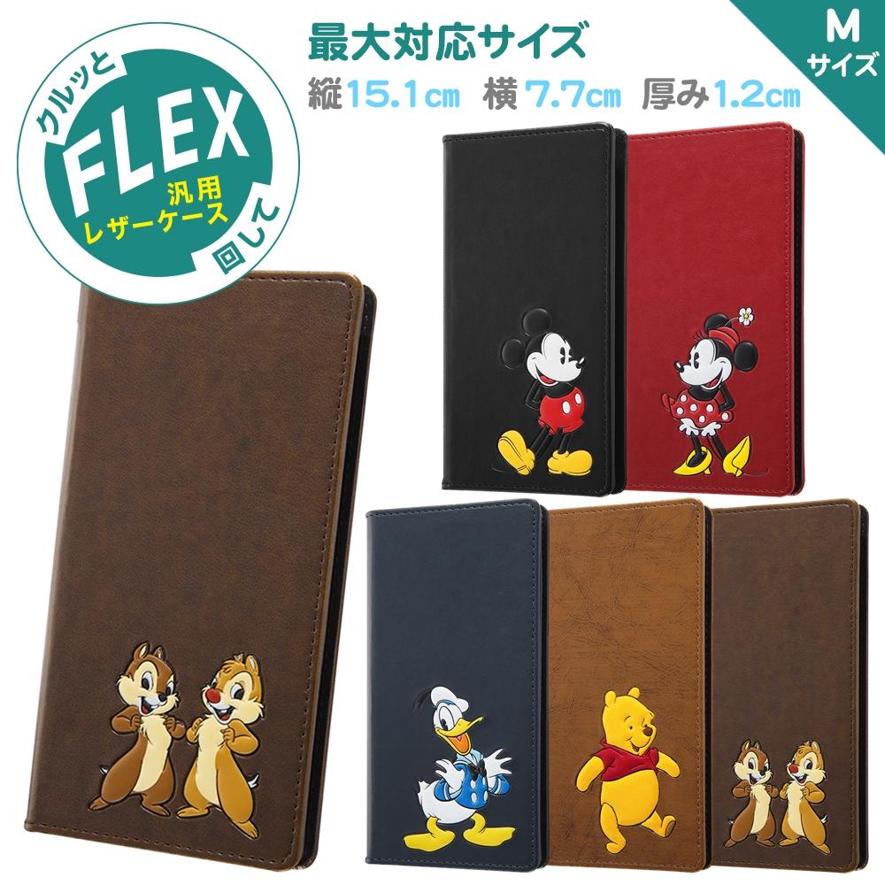 『ディズニーキャラクター』/汎用手帳型ケース FLEX Mサイズ ポップアップ/『チップ&デール』