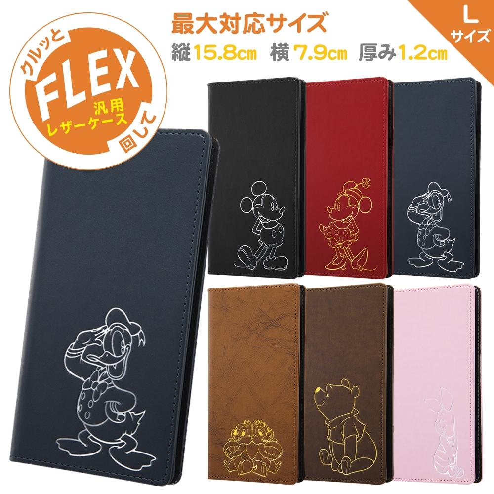 『ディズニーキャラクター』/汎用手帳型ケース FLEX Lサイズ ホットスタンプ/『ドナルドダック』