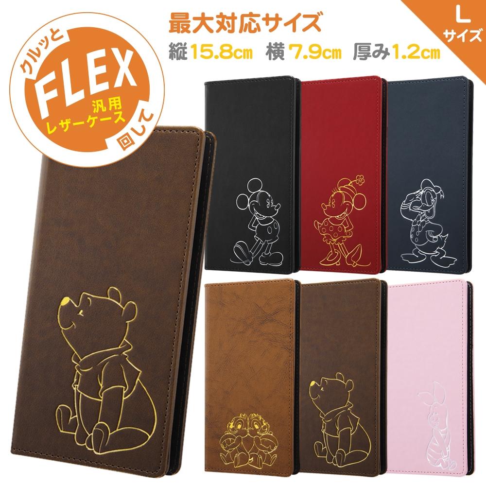 『ディズニーキャラクター』/汎用手帳型ケース FLEX Lサイズ ホットスタンプ/『プー』