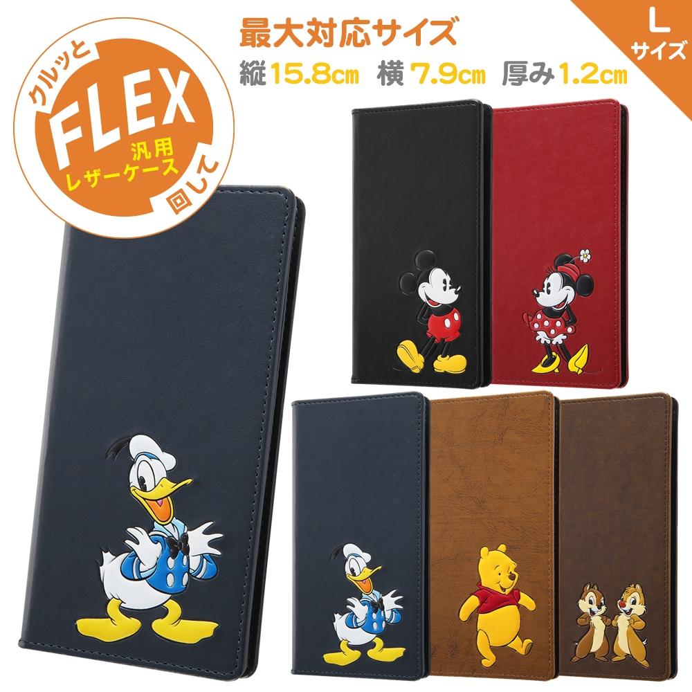 『ディズニーキャラクター』/汎用手帳型ケース FLEX Lサイズ ポップアップ/『ドナルドダック』