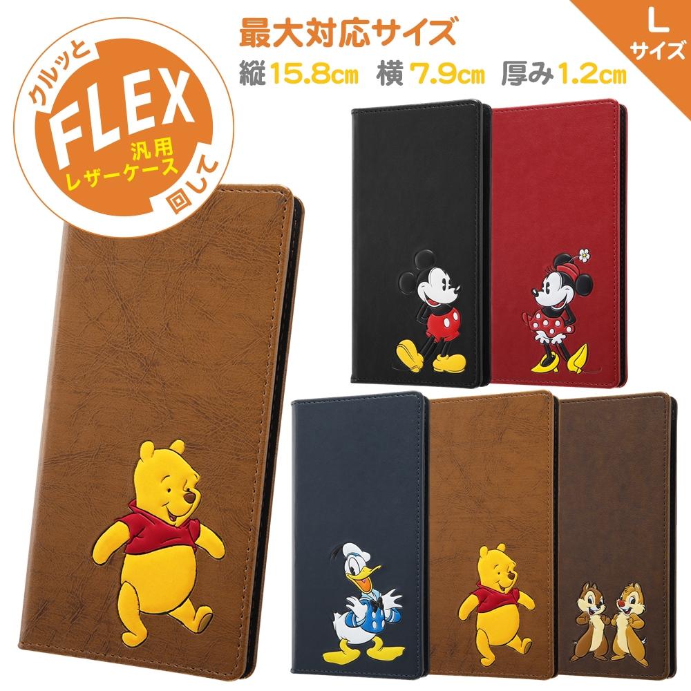 『ディズニーキャラクター』/汎用手帳型ケース FLEX Lサイズ ポップアップ/『プー』