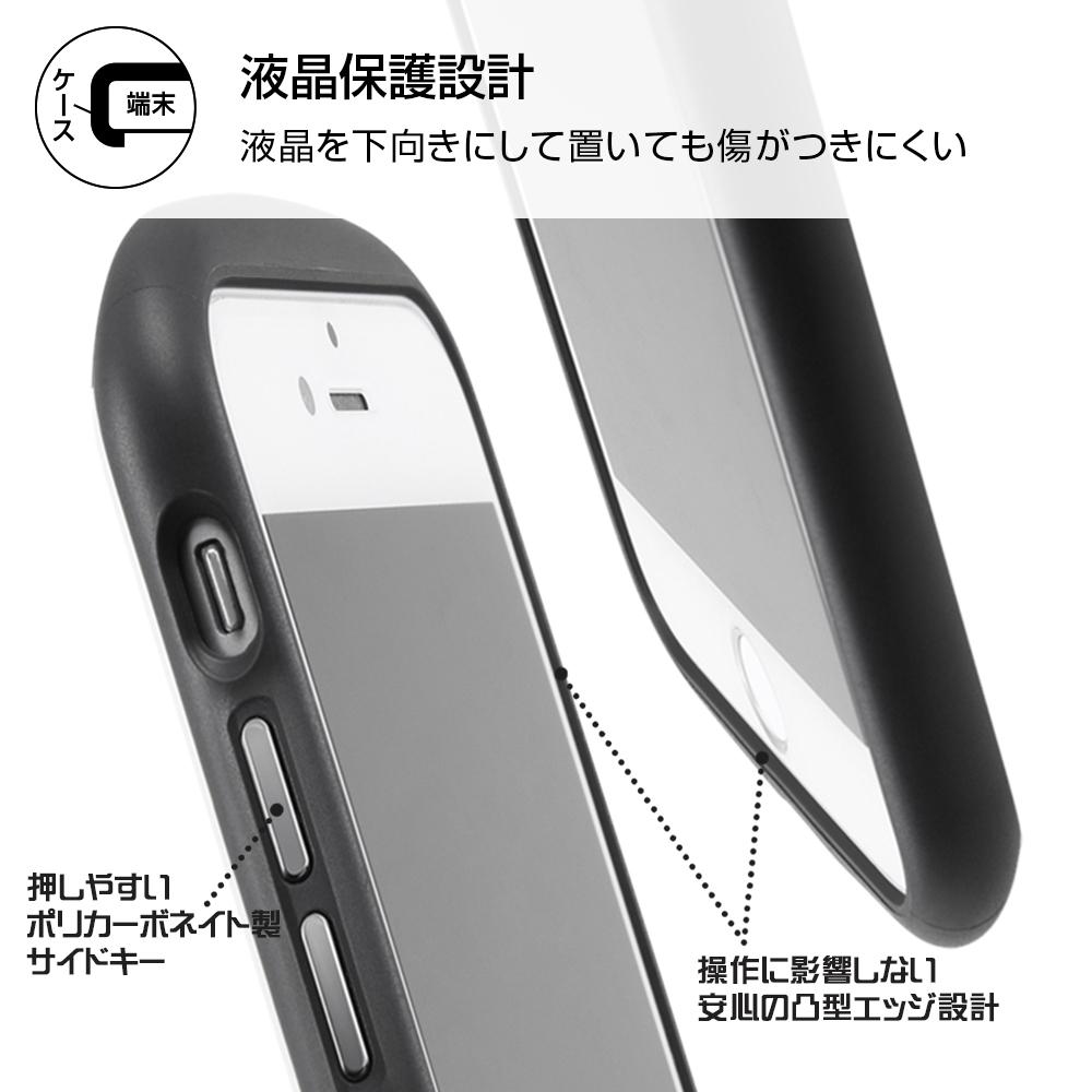 iPhone SE(第2世代)/8/7 『ディズニー・ピクサーキャラクター』/耐衝撃ケース MiA/『エイリアン/フェイスアップ』