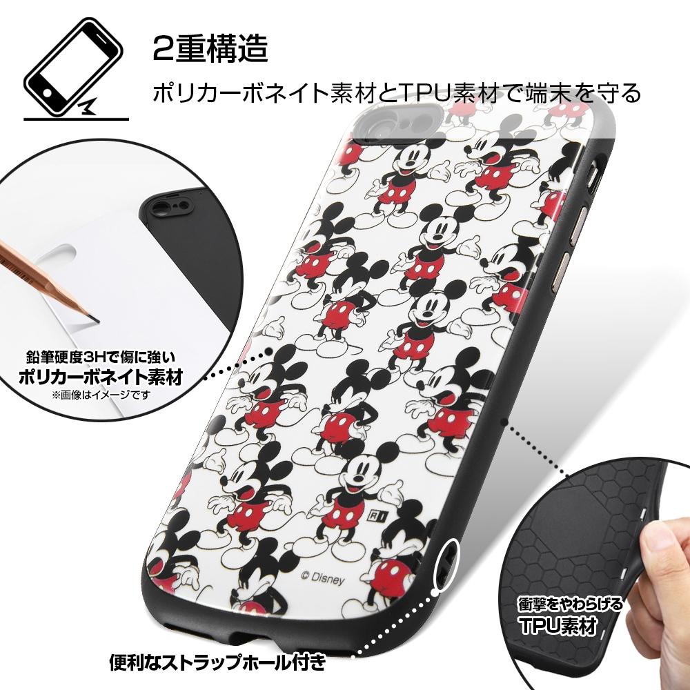 iPhone SE(第2世代)/8/7 『ディズニーキャラクター』/耐衝撃ケース MiA/『プー/総柄』