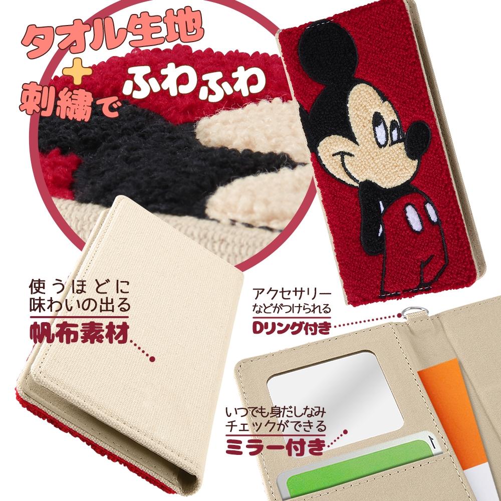 各種スマートフォン 『ディズニーキャラクター』/汎用手帳型ケース FLEX Mサイズ サガラ刺繍/『ミッキーマウス』