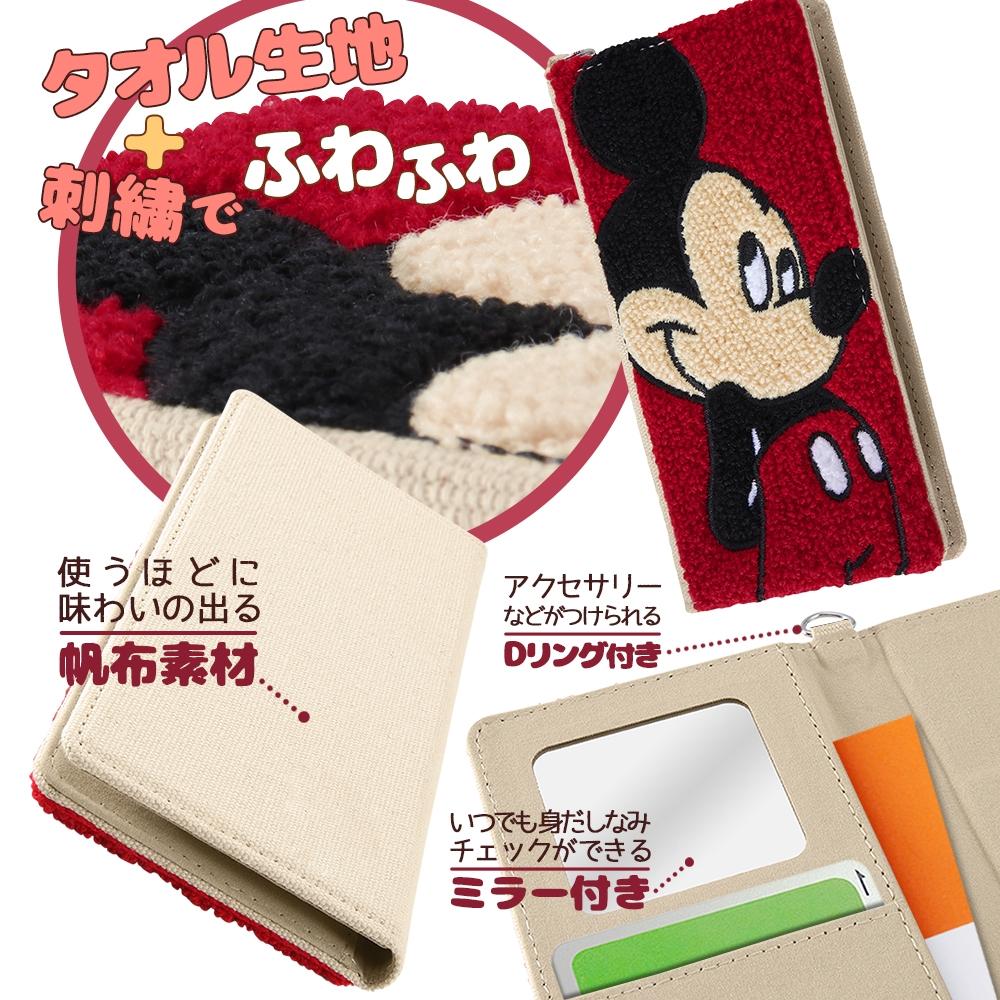 各種スマートフォン 『ディズニーキャラクター』/汎用手帳型ケース FLEX SSサイズ サガラ刺繍/『ミッキーマウス』