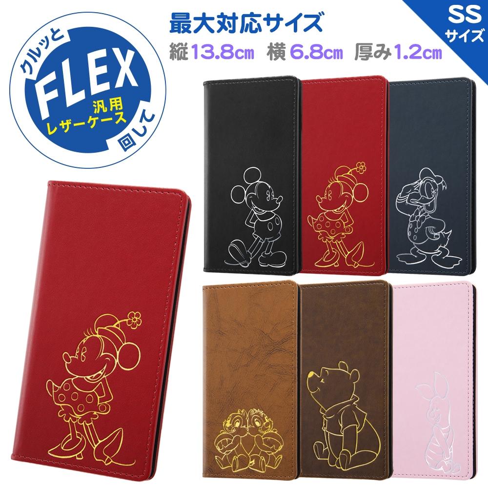 『ディズニーキャラクター』/汎用手帳型ケース FLEX SSサイズ ホットスタンプ/『ミニーマウス』