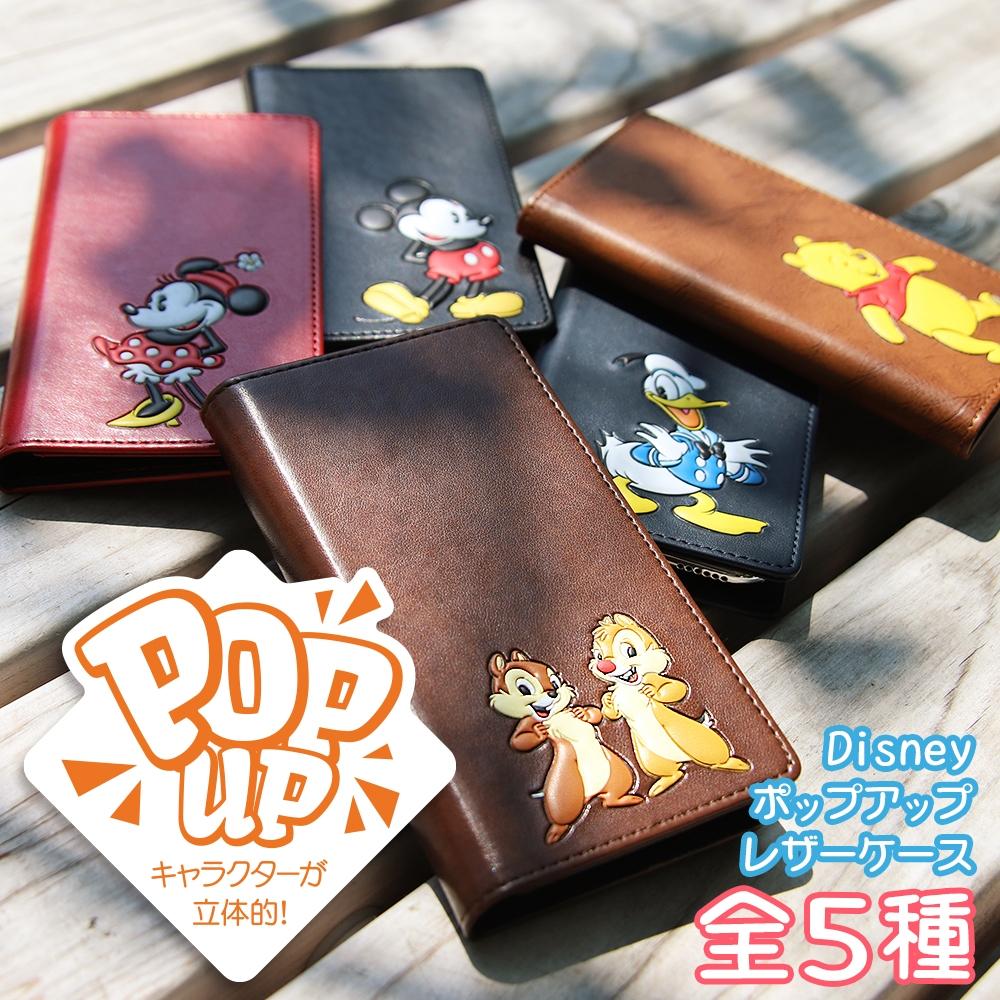 『ディズニーキャラクター』/汎用手帳型ケース FLEX SSサイズ ポップアップ/『ミニーマウス』