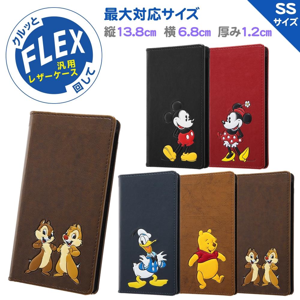 『ディズニーキャラクター』/汎用手帳型ケース FLEX SSサイズ ポップアップ/『チップ&デール』