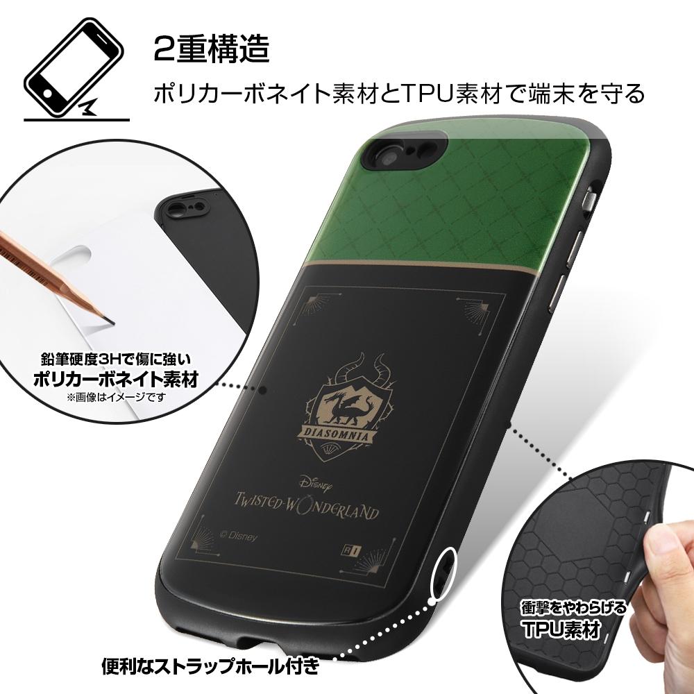 iPhone SE(第2世代)/8/7 『ディズニーキャラクター』/耐衝撃ケース MiA/『ツイステッドワンダーランド/オクタヴィネル寮』