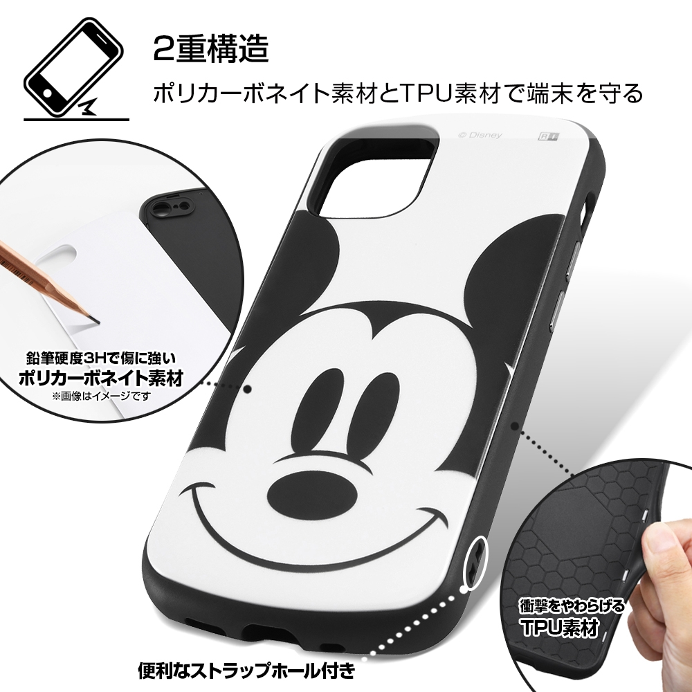 iPhone 12 mini 『ディズニーキャラクター』/耐衝撃ケース MiA/『ドナルドダック/フェイスアップ』