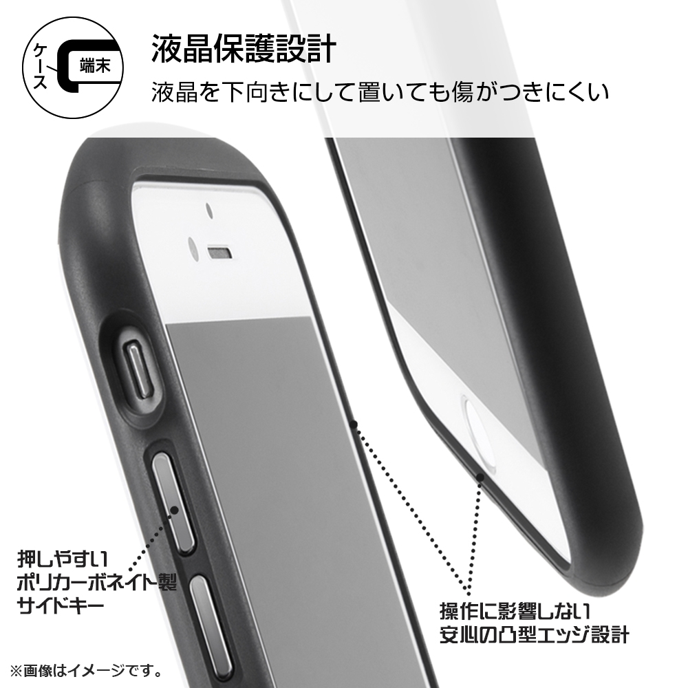 iPhone 12 mini 『ディズニー・ピクサーキャラクター』/耐衝撃ケース MiA/『エイリアン/フェイスアップ』
