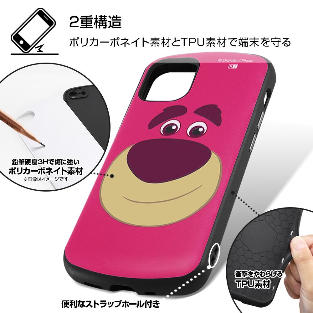 iPhone 12 mini 『ディズニー・ピクサーキャラクター』/耐衝撃ケース MiA/『マイク/フェイスアップ』