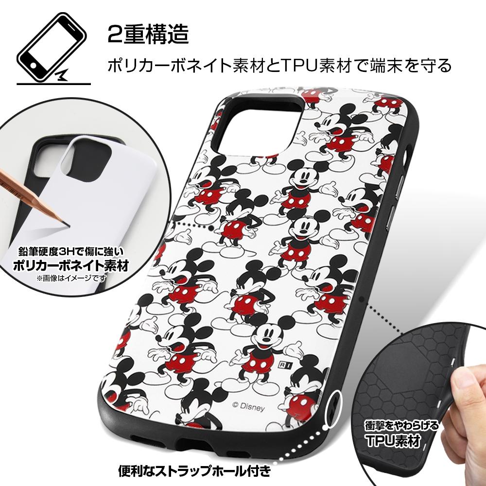 iPhone 12 / 12 Pro 『ディズニーキャラクター』/耐衝撃ケース MiA/『プー/総柄』