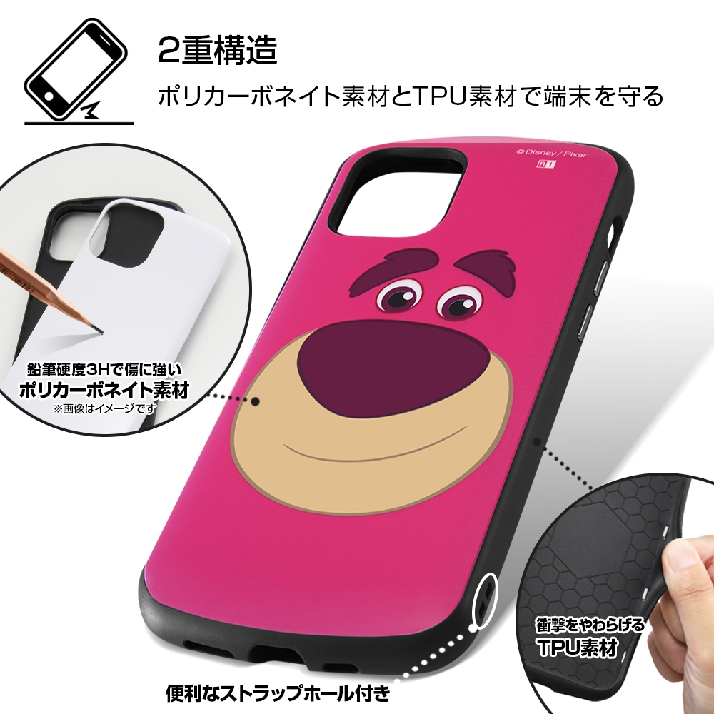 iPhone 12 / 12 Pro 『ディズニー・ピクサーキャラクター』/耐衝撃ケース MiA/『サリー/フェイスアップ』