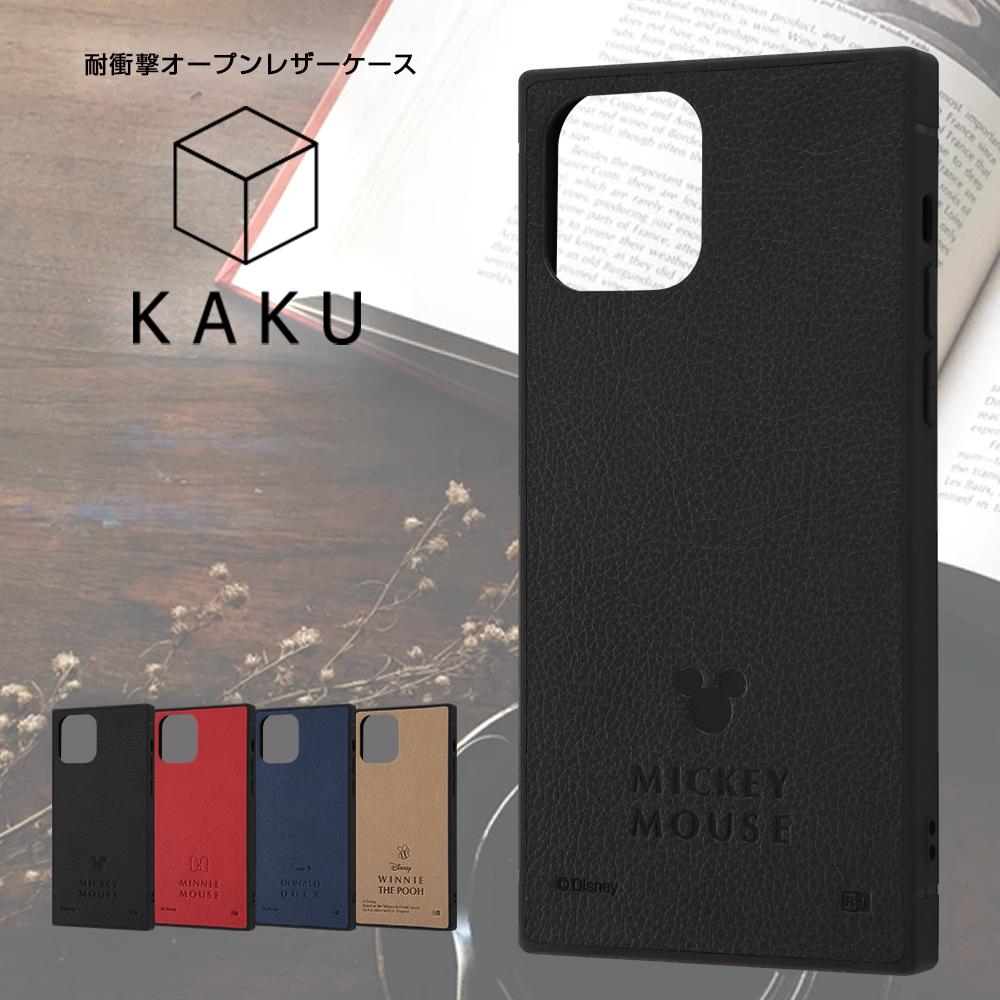 iPhone 12 / 12 Pro 『ディズニーキャラクター』/耐衝撃オープンレザーケース KAKU/『ミッキーマウス』