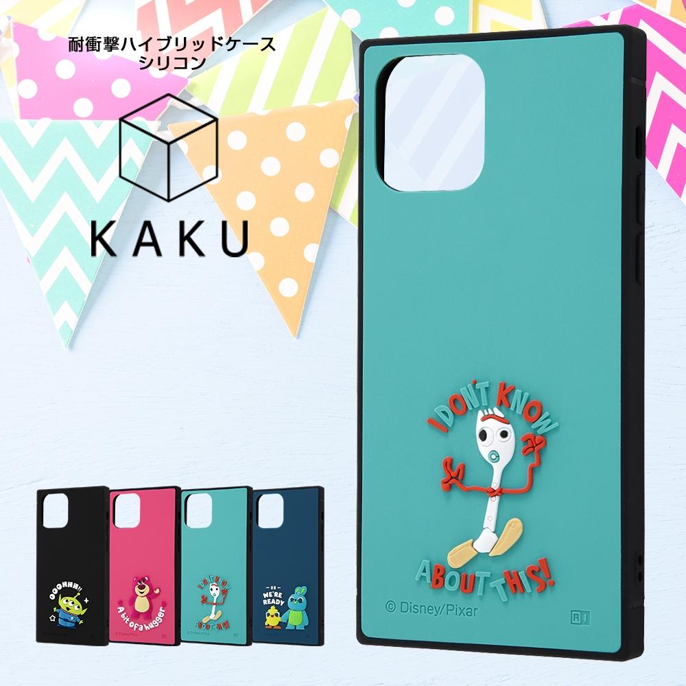 iPhone 12 / 12 Pro 『ディズニー・ピクサーキャラクター』/耐衝撃ハイブリッドケース シリコン KAKU/ 『トイ・ストーリー/フォーキー』