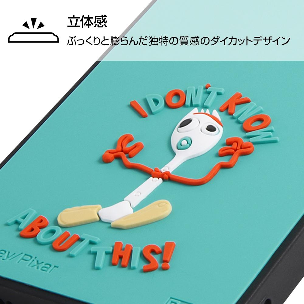 iPhone 12 / 12 Pro 『ディズニー・ピクサーキャラクター』/耐衝撃ハイブリッドケース シリコン KAKU/ 『トイ・ストーリー/ダッキー&バニー』