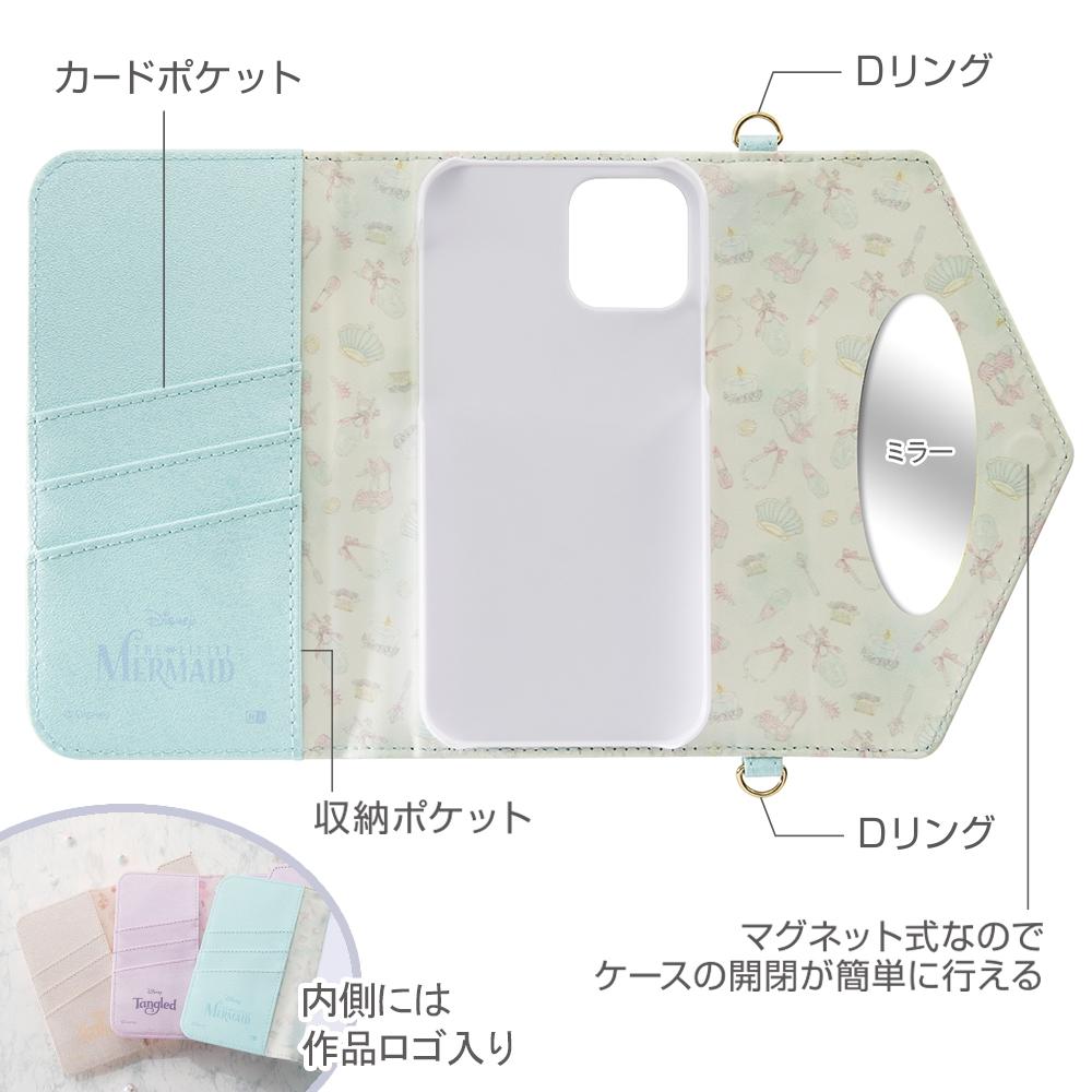 iPhone 12 / 12 Pro 『ディズニーキャラクタープリンセス』/手帳型レザーケース Collet チャーム+ストラップ付/『ベル』
