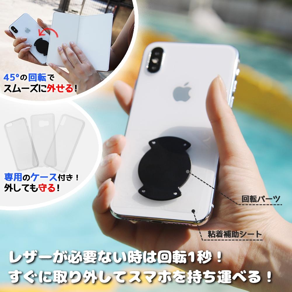 iPhone 12 / 12 Pro 『ディズニーキャラクター』/手帳型 FLEX CASE サガラ刺繍/『ミニーマウス』