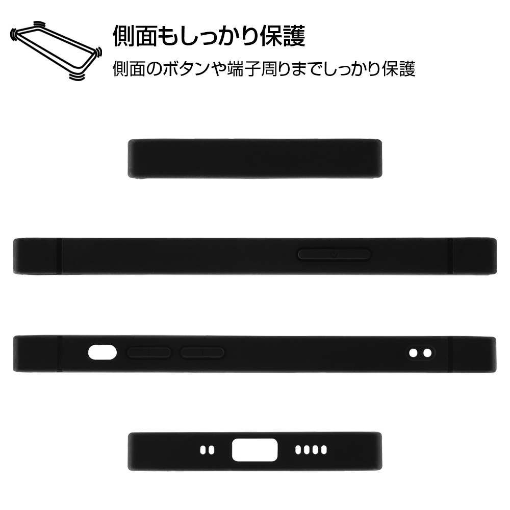 iPhone 12 mini 『ディズニーキャラクター』/耐衝撃オープンレザーケース KAKU/『プー』