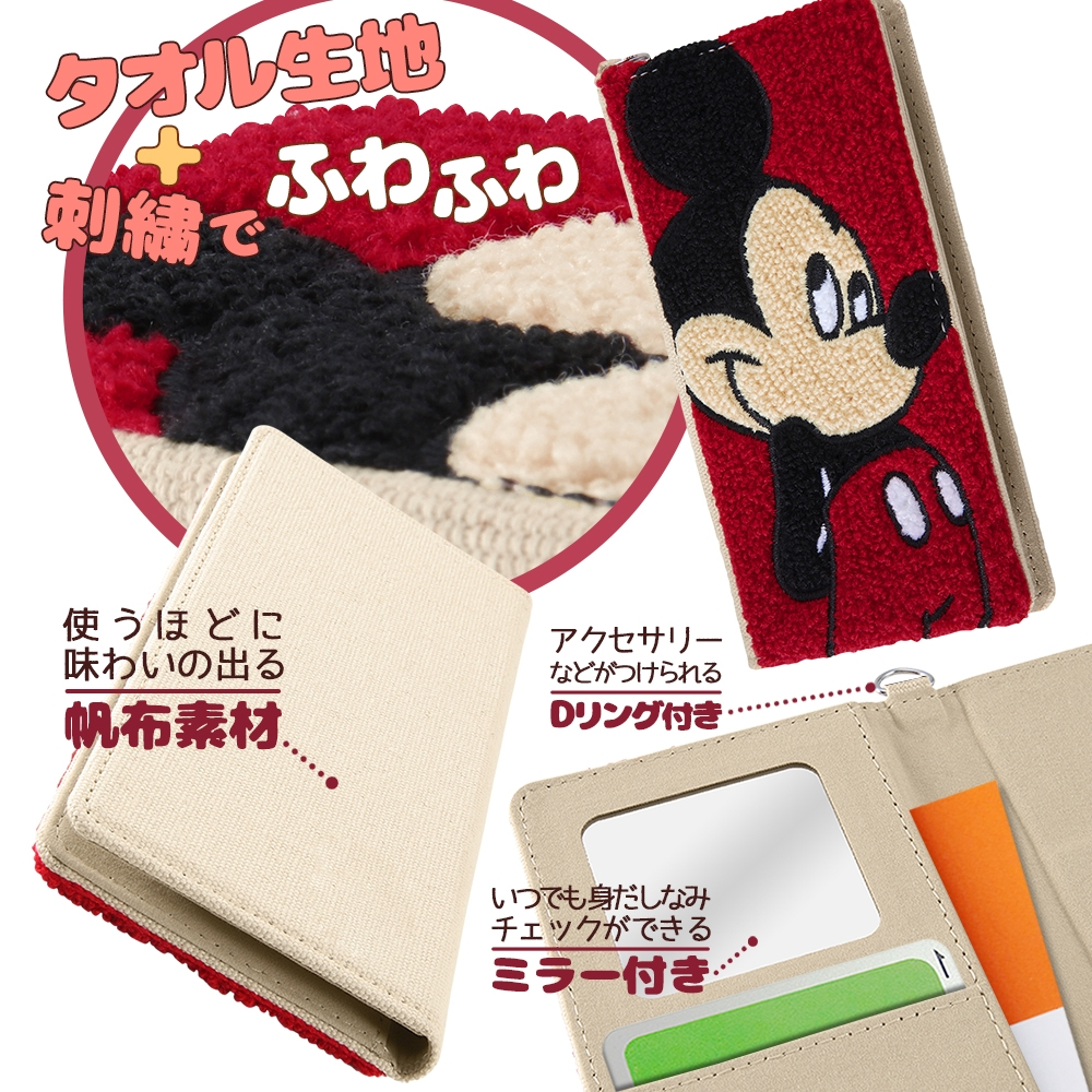 iPhone 12 mini 『ディズニーキャラクター』/手帳型 FLEX CASE サガラ刺繍/『ミッキーマウス』