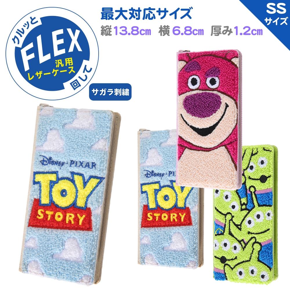 各種スマートフォン 『ディズニー・ピクサーキャラクター』/汎用手帳型ケース FLEX SSサイズ サガラ刺繍/『トイ・ストーリー/ロゴ』