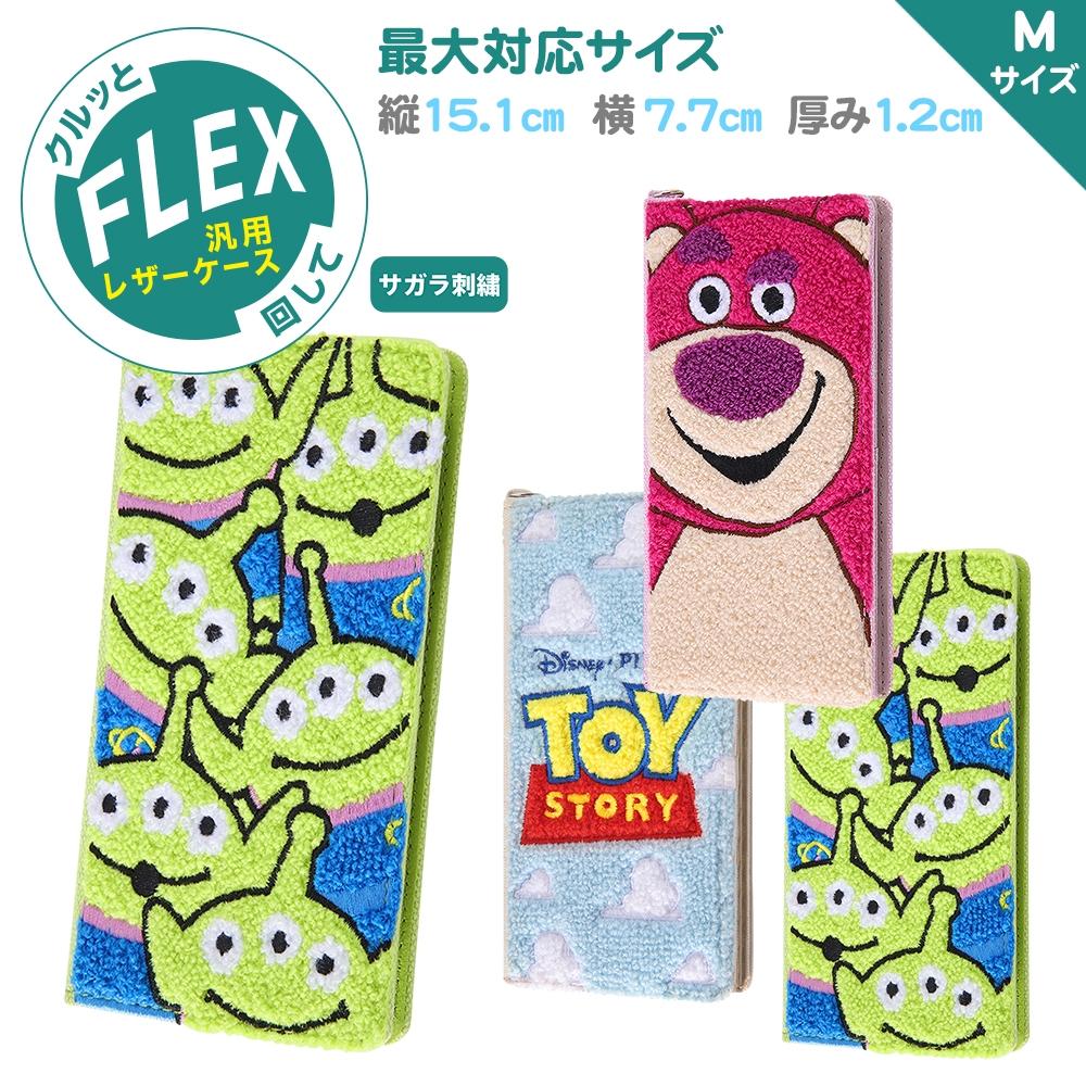 各種スマートフォン 『ディズニー・ピクサーキャラクター』/汎用手帳型ケース FLEX Mサイズ サガラ刺繍/『トイ・ストーリー/エイリアン』