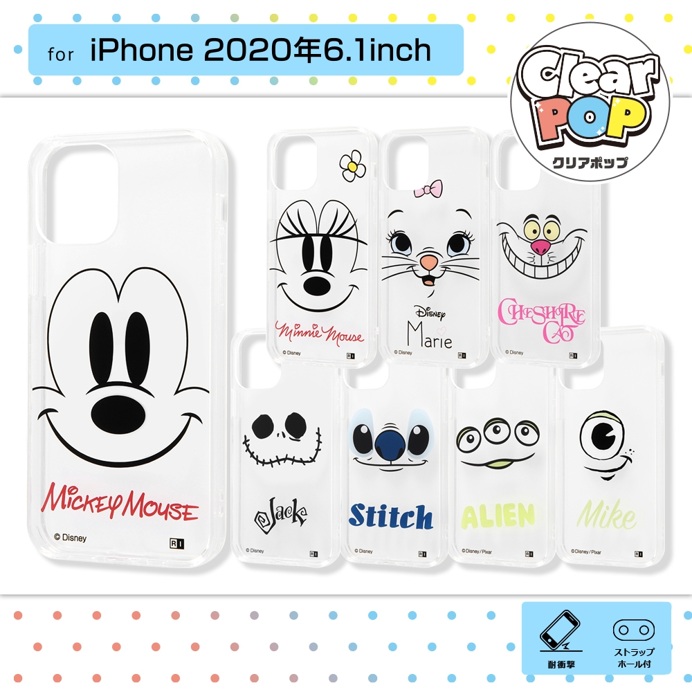 iPhone 12 / 12 Pro 『ディズニーキャラクター』/ハイブリッドケース Clear Pop/『チェシャ猫』