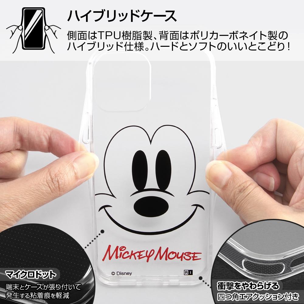 iPhone 12 / 12 Pro 『ディズニーキャラクター』/ハイブリッドケース Clear Pop/『ジャック』