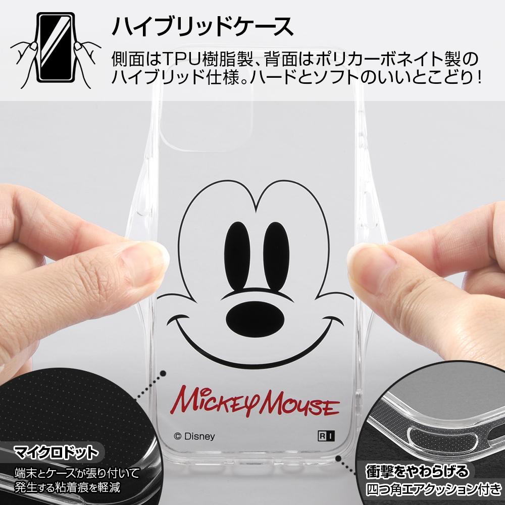 iPhone 12 mini 『ディズニーキャラクター』/ハイブリッドケース Clear Pop/『ミッキーマウス』