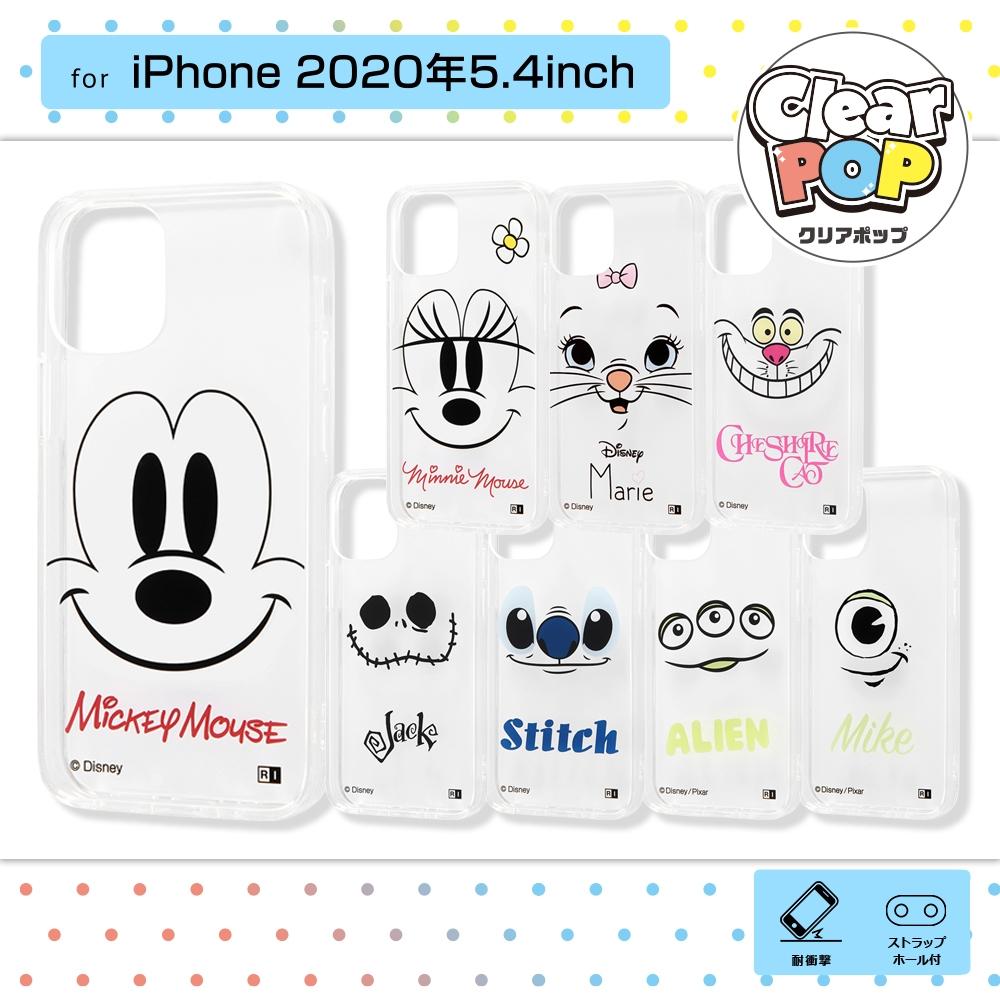 iPhone 12 mini 『ディズニーキャラクター』/ハイブリッドケース Clear Pop/『チェシャ猫』