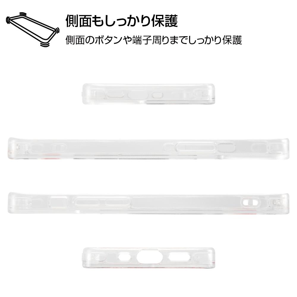 iPhone 12 mini 『ディズニー・ピクサーキャラクター』/ハイブリッドケース Clear Pop/『エイリアン』