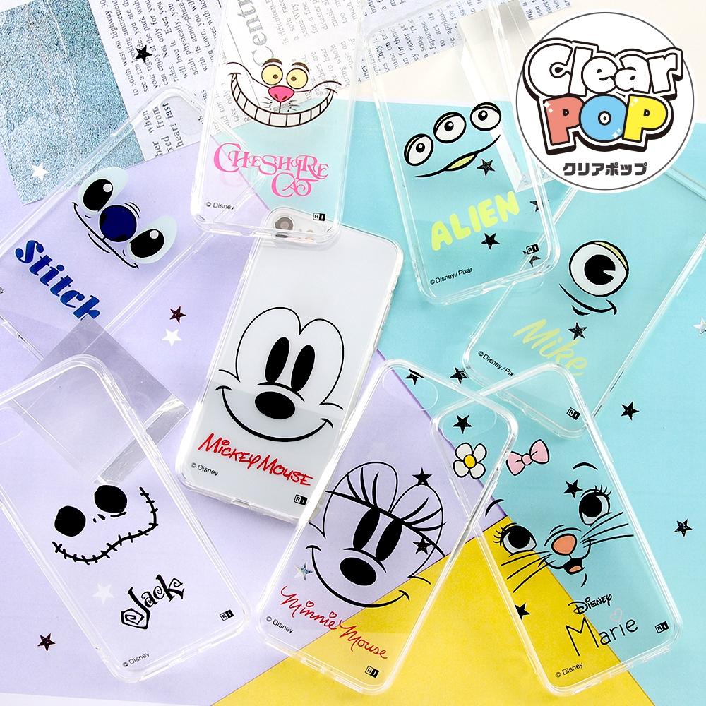 iPhone 12 mini 『ディズニー・ピクサーキャラクター』/ハイブリッドケース Clear Pop/『マイク』