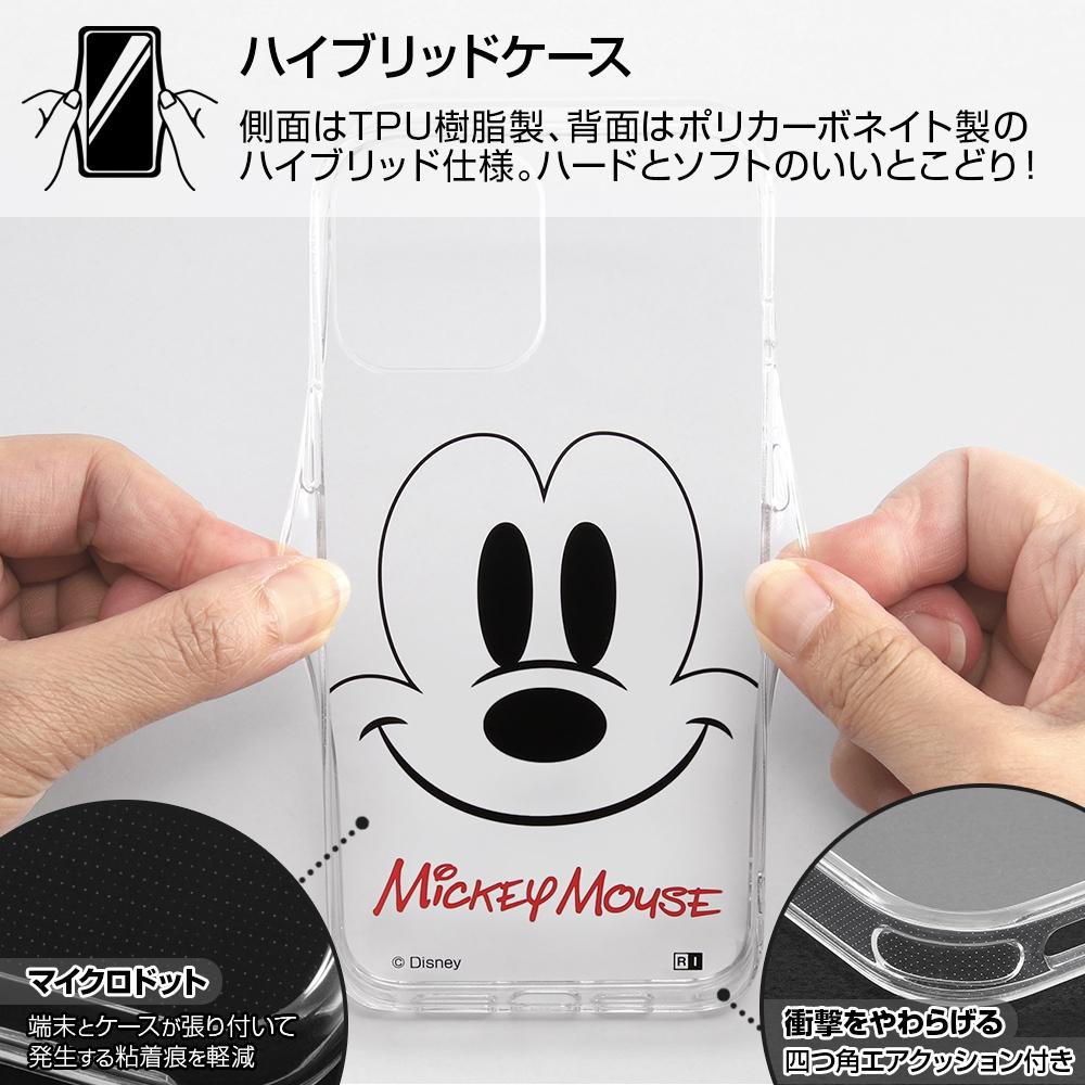 iPhone 12 Pro Max 『ディズニーキャラクター』/ハイブリッドケース Clear Pop/『ミニーマウス』