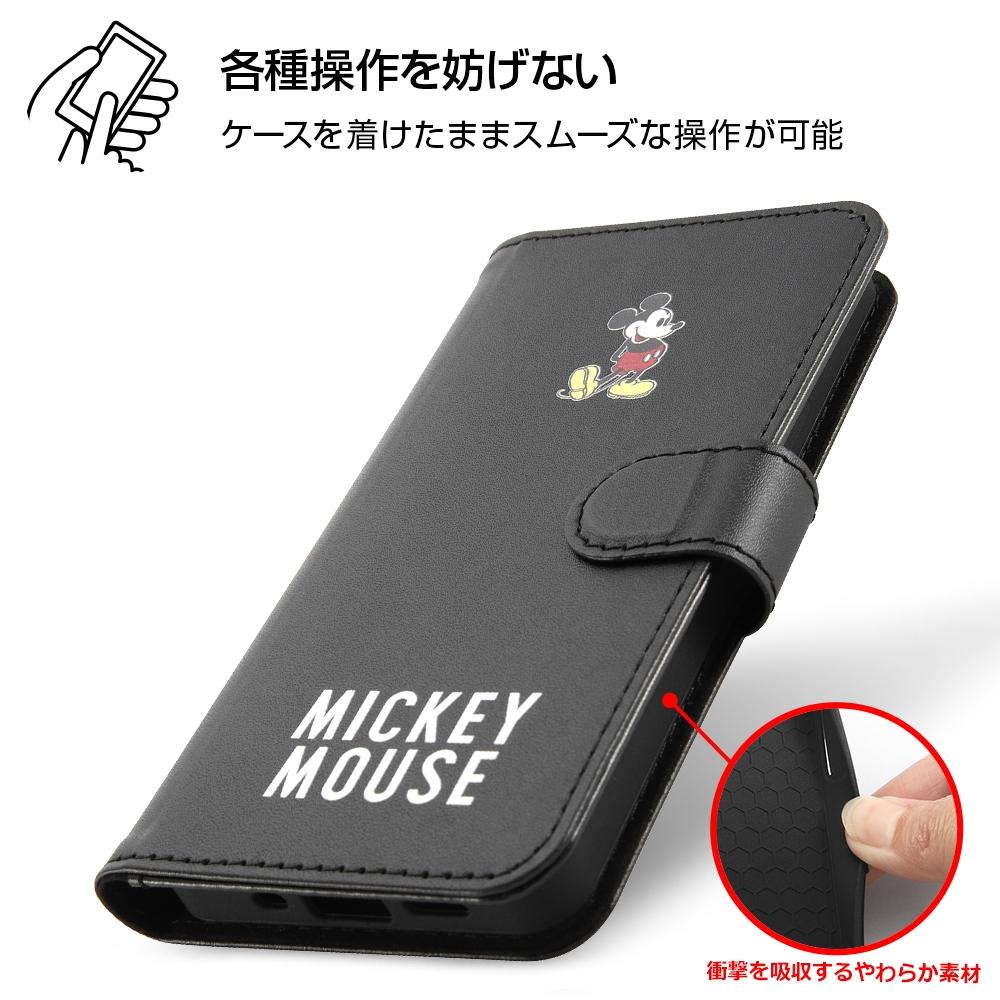 iPhone 12 mini 『ディズニーキャラクター』/耐衝撃 手帳型アートケース マグネット/『くまのプーさん_018』