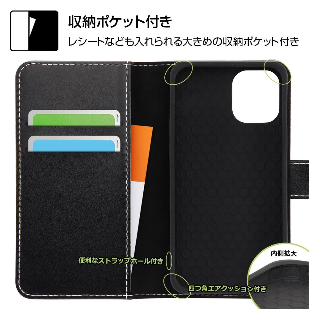 iPhone 12 mini 『ディズニー・ピクサーキャラクター』/耐衝撃 手帳型アートケース マグネット/『トイ・ストーリー_22』