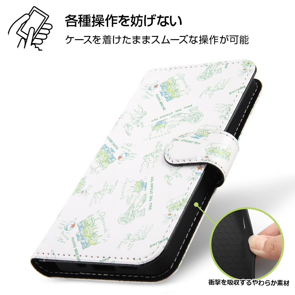iPhone 12 mini 『ディズニー・ピクサーキャラクター』/耐衝撃 手帳型アートケース マグネット/『モンスターズ・インク_20』